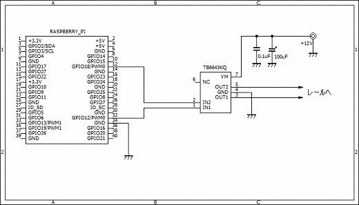 test6-TB6643KQ-PWM.jpg